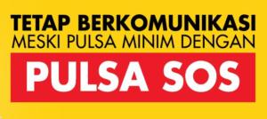 Cara Minta dan Berhenti Pulsa SOS Indosat Ooredoo